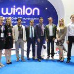 شرکت در نمایشگاه تخصصی ردیابی مسکو