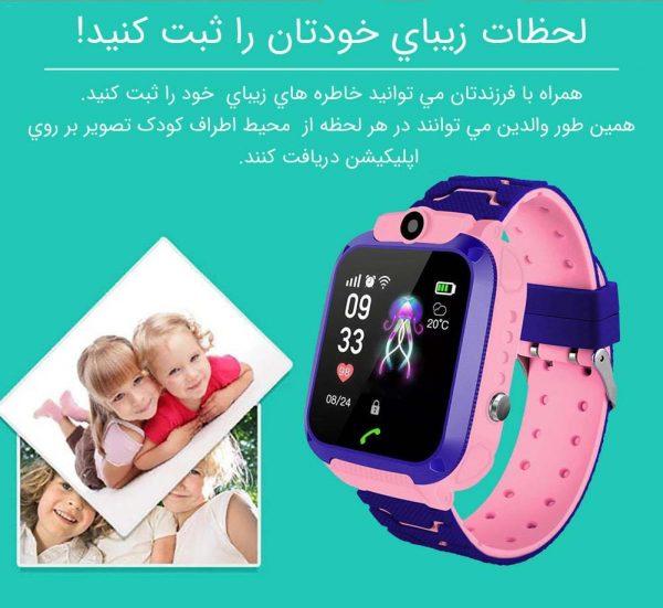 kids_gps_watch_4
