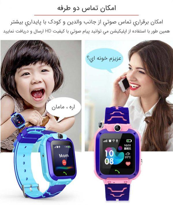 kids_gps_watch_5