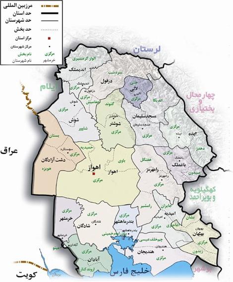نقشه جغرافیایی شهر اهواز